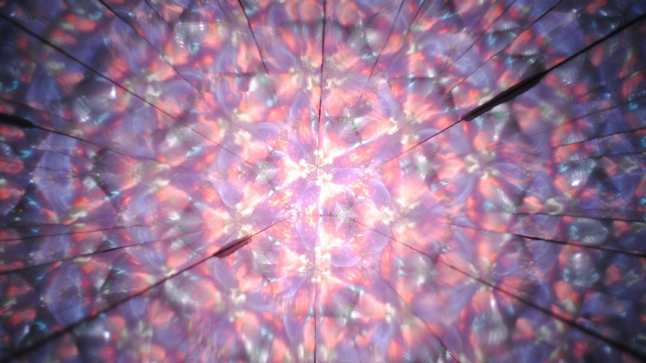 """Kaleidoscope""- View from inside the sculpture."